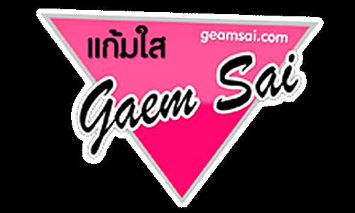 commerzy testimonial gaemsai