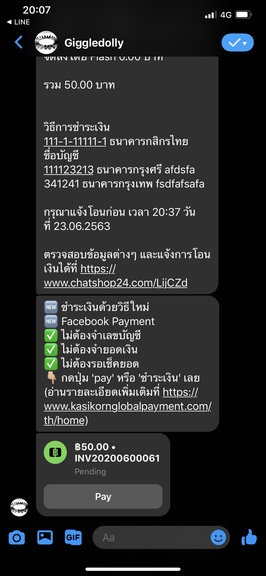 Facebook Payment ใน Messenger